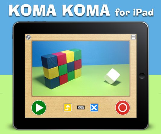 Spotlight on… Koma Koma